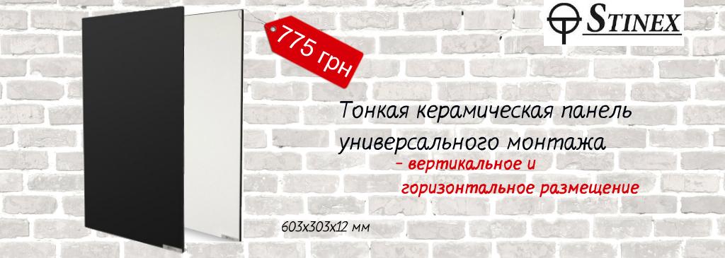 _красный_2